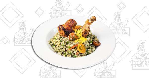 Arroz con Pollo - Ristorante Peruviano Inka Chicken